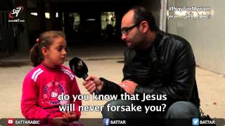 Understanding Christianity in Middle East